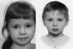 В Ярославской области ищут пропавших детей