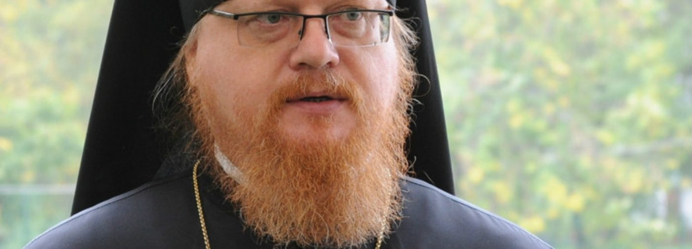 Епископ Подольский Тихон: Потребительское отношение к ближнему приносит свои плоды