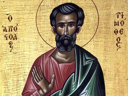 4 февраля Церковь чтит память святого апостола Тимофея
