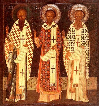 12 февраля Церковь празднует Собор трех святителей: Василия Великого, Григория Богослова и Иоанна Златоустого