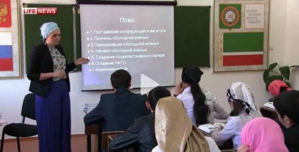 Учительница с Дальнего Востока отправилась в Чечню, чтобы преподавать детям историю
