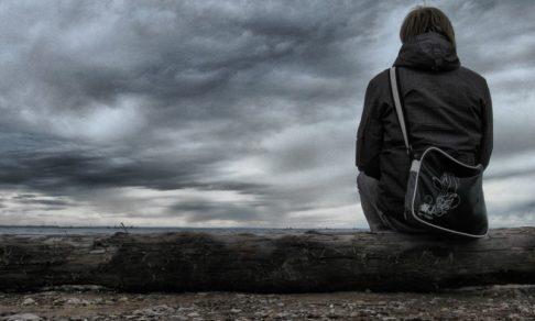 Право на уныние