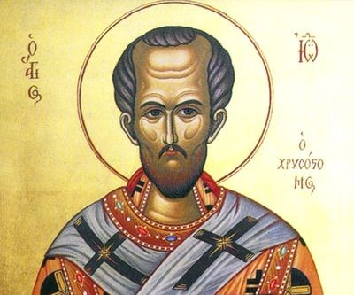 Святитель Иоанн Златоуст, архиепископ Константинопольский