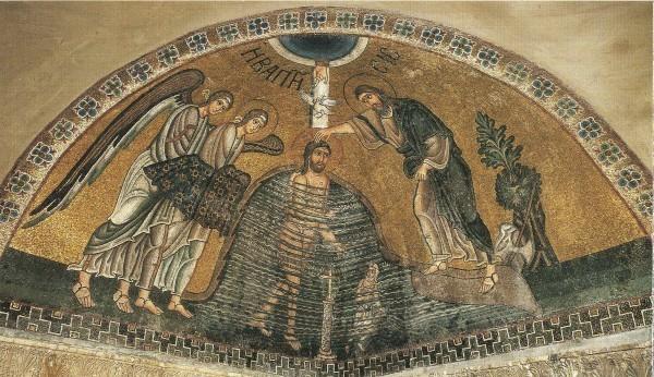 Вода живая. Опыт истолкования библейского символа  водного источника