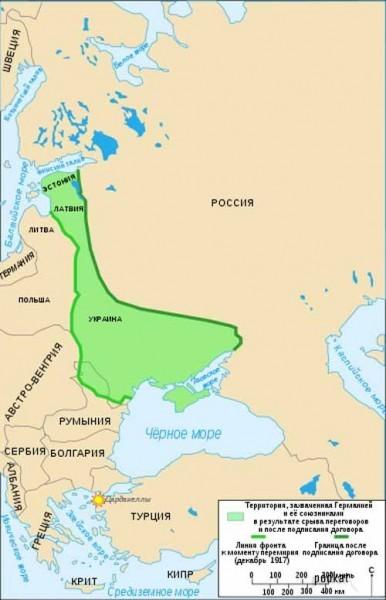 Территория, оккупированная Германией после заключения Брестского мира
