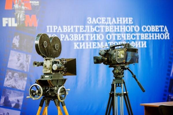 Совет по кино поддержал отечественное и утвердил помощь Крыму