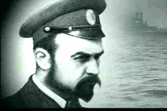 Адмирал Щастный