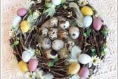Пасхальное гнездо