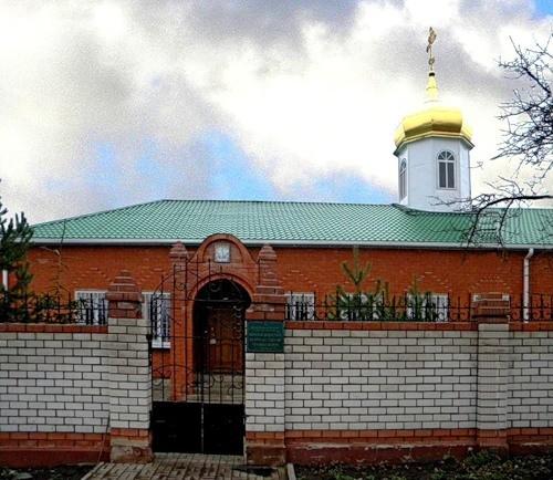 Храм прп. Алексия, человека Божия