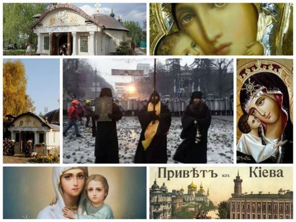 В праздник Торжества Православия монахи-миротворцы отслужат молебен в центре Киева