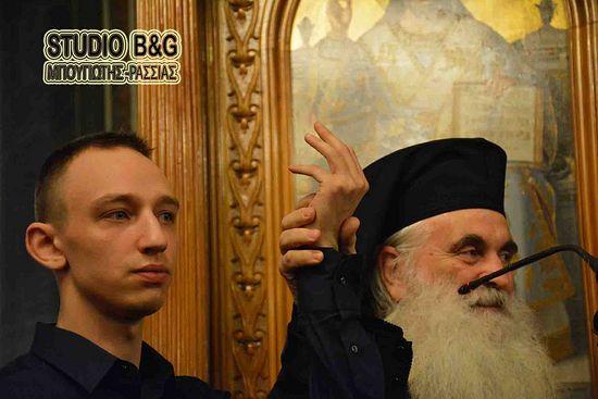 Молитва об исцелении Луке Крымскому