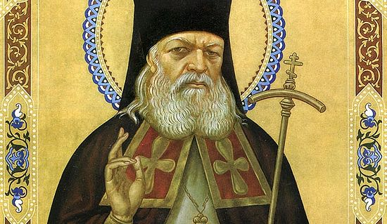 Церковь празднует обретение мощей святителя Луки, архиепископа Симферопольского