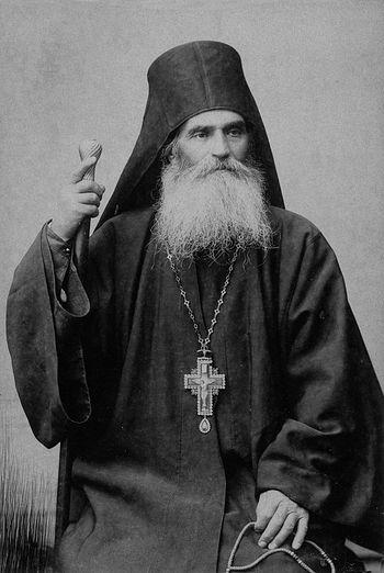 Отец Афанасий