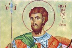Церковь празднует память великомученика Феодора Тирона