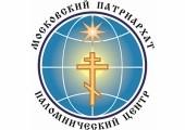 Паломнический центр Московского Патриархата откроет детский лагерь в Болгарии