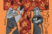 Елена Черкасова — Адам и Ева снова в Раю