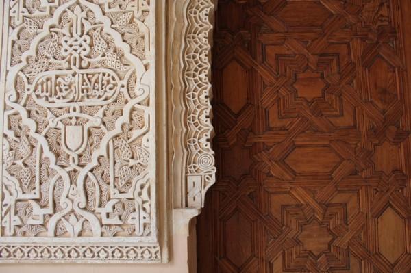 Гранада. Каменное и деревянное кружево