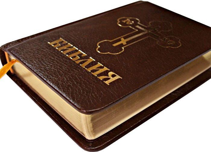 Современные переводы Библии