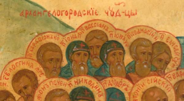 Заметки по русской агиологии