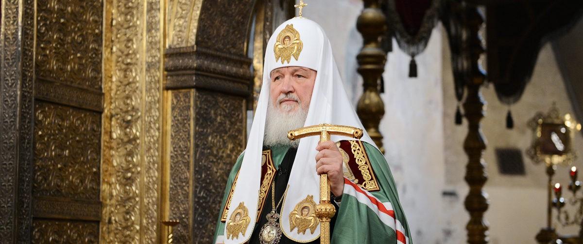 Патриарх Кирилл: Современный мир нуждается в высоких примерах достойной жизни