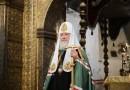 Патриарх Кирилл: «Техногенная катастрофа показала способность человека являть силу любви, самопожертвования и солидарности»