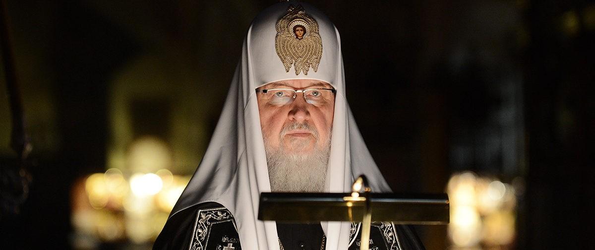 Патриарх Кирилл: Быть верующим — значит быть сильным