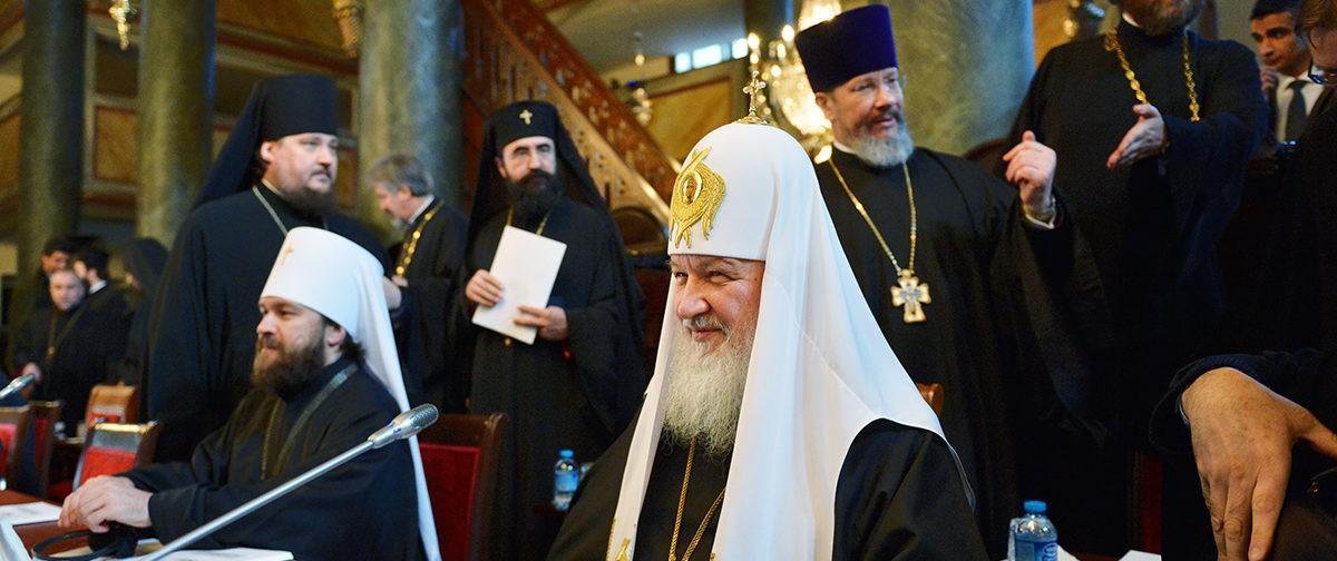 Русская Церковь готова к Всеправославному Собору