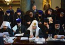 Послание Предстоятелей Православных Церквей (6 – 9 марта 2014 года, Фанар)