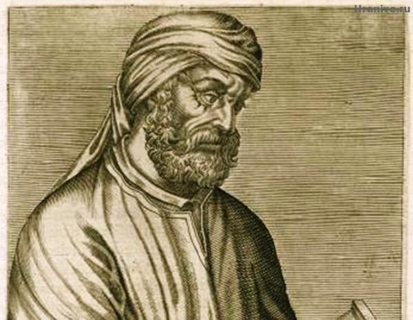 Из истории Карфагенской Церкви. Тертуллиан