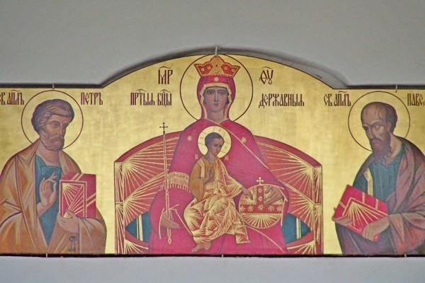 """Церковь празднует память иконы Божией Матери """"Державная"""""""
