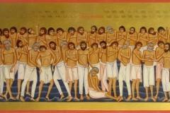 Сорок севастийцев