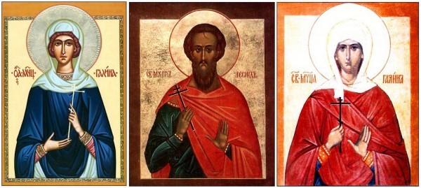 Церковь чтит память святого мученика Кодрата и иже с ним