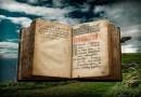 Псалом 136/137