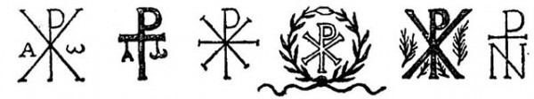 Древнехристианская изобразительная символика