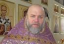 Протоиерей Алексий Потокин: Мало просить прощения – нужно им делиться