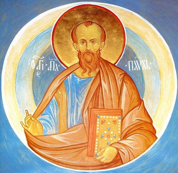 Учение апостола Павла об антихристе