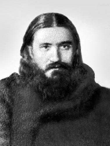 Автобиография и письма архиепископа Варфоломея (Ремова)
