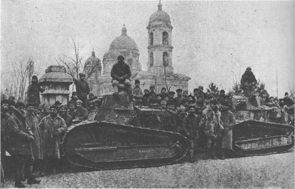 Французские танки в Одессе