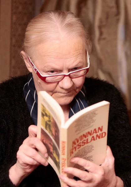 Татьяна Горичева