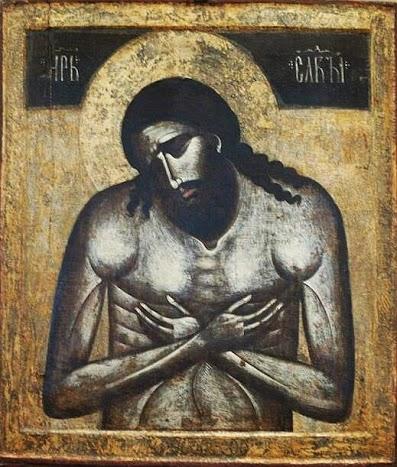 Христос Царь славы. Сербия 14 в.
