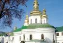 После длительной реконструкции в Киево-Печерской Лавре откроется Крестовоздвиженский храм