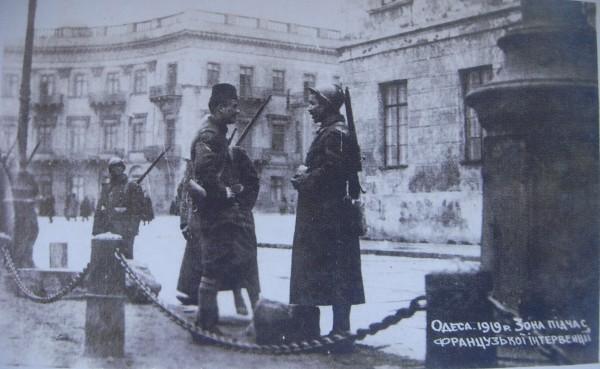 Французские патрули охраняют французскую зону Одессы, зима 1918—1919 годов