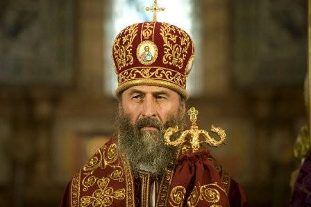 Патриарх Кирилл направил поздравление Блаженнейшему митрополиту Киевскому Онуфрию с 70-летием со дня рождения