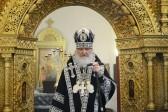 Патриарх Кирилл: Призываю каждого из вас причащаться как можно чаще