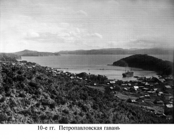 Петропавловская гавань в начале прошлого века
