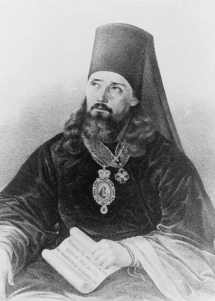 Святитель Иннокентий и основание православного миссионерского общества в Москве