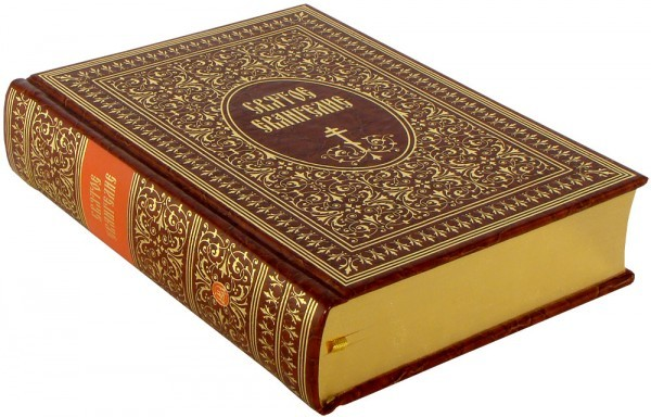 Возглашение к христолюбивым читателям при первом Издании Евангелия на Русском наречии