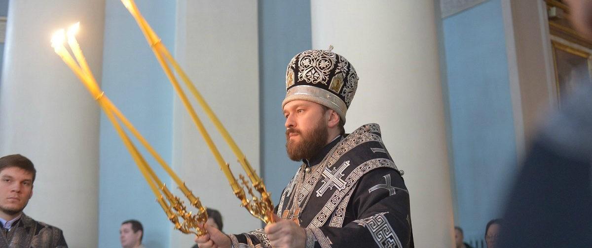 Митрополит Иларион: Литургия – Дар Божий, который мы получили не по нашим заслугам