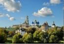 Вышел сборник материалов международной конференции «Монастыри и монашество: традиции и современность»