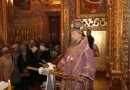 Назначен временно управляющий Симбирской митрополией